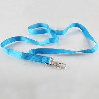 Lanyard without marking